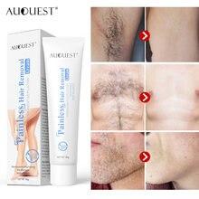 Безболезненный крем для удаления волос мягко быстро удаляет