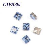 CTPA3bI 4447 Princess Square Light Blue Charming Beads For Jewelry Making DIY Garments Needlework Rhinestones Accessories