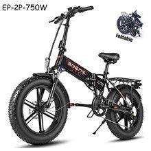 EP-2Pro Электрический велосипед 20*4,0 дюймов 48V12.8A Электрический велосипед 750W 45км/ч мощный мотор жира шин велосипед Горный и городской мотовелос...