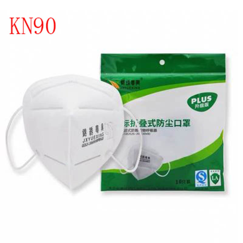 10pcsN90 Protective Mask Dust-proof Anti-virus Anti-fog Anti-bacterial Mask Disposable Mask