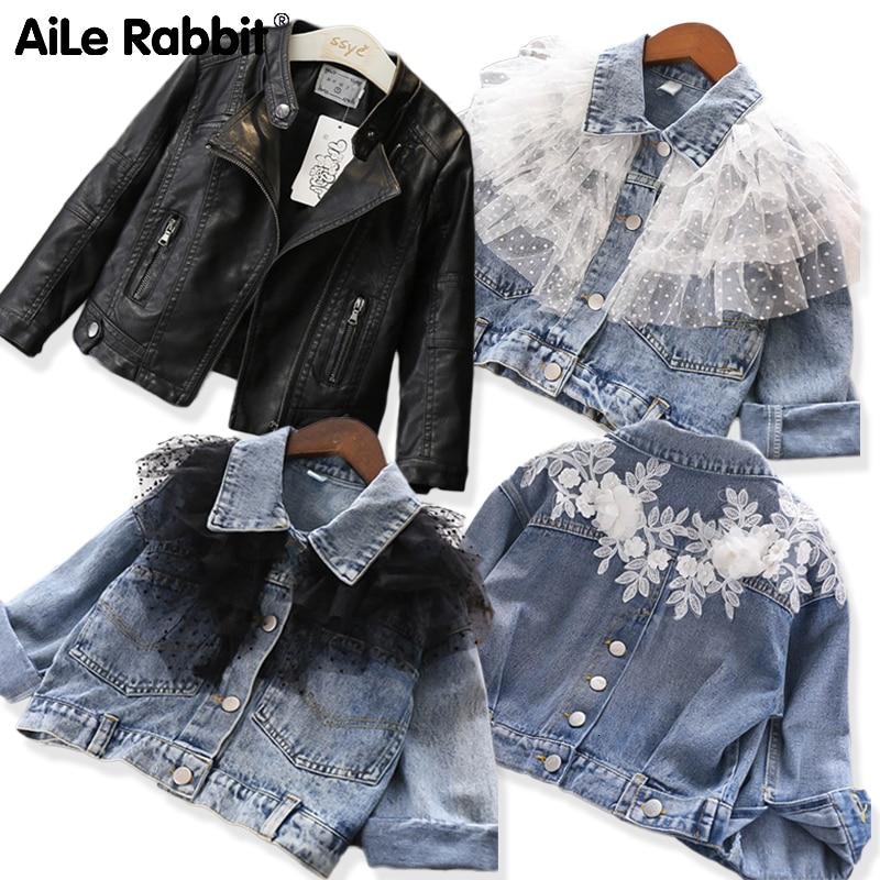 Denim  Leather Jacket  Children Clothing Coat