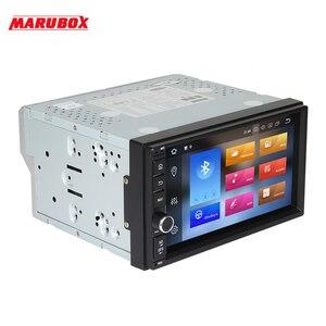 Image 3 - وحدة ماروبوكس 706PX5DSP للرأس يونيفرسال 2 Din 8 Core أندرويد 9.0 ، 4GB RAM ، 64GB ، ملاحة جي بي إس ، راديو ستيريو ، بلوتوث ، لا دي في دي