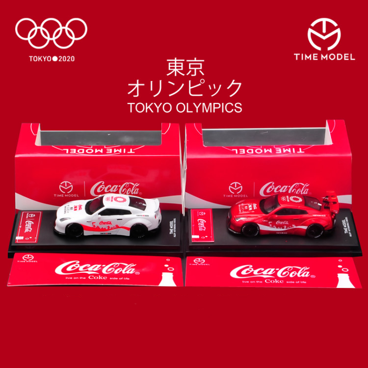 Time Model Sports Meeting 1/64 Nissan GTR R35 Skyline Wide body JDM style Model Car Supercar Vehicle with Case