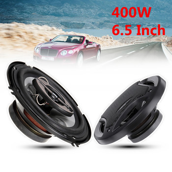 Hot 2pcs Car Speaker 6.5 inch 400W Car Subwoofer HIFI Coaxial Speaker Car Rear /Front Door Audio Music Stereo Coxial Speakers 3