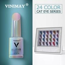 VINIMAY חתול עין ג ל לק vernis חצי permanant UV ציפורניים ג ל Lak פריימר לספוג את אמנות ציפורן ג ל לכה gelpolish מניקור