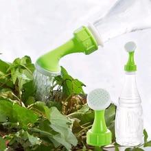 Watering Nozzle Bottle Cap Sprinkler Watering Little Nozzle Sprinkler Head Watering Vegetables Mist Nozzles Garden Accessories