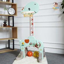 Happymaty Жираф баскетбольного стенда игрушка набор Крытый От