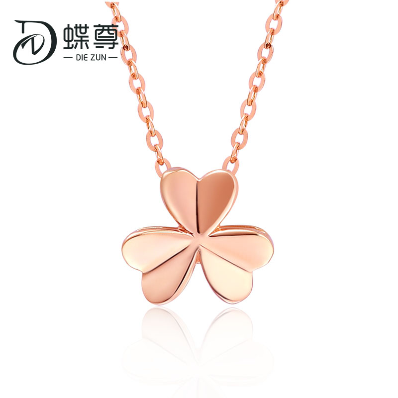 18K Rose-coloured Golden Clover Happy Grass Hanging Flower Chain Clavicle Necklace Small Fresh Au750