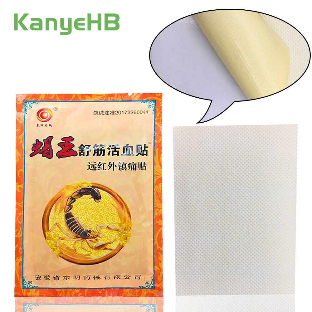 8pcs Chinese Herbal Back Pain Relief Patch Medicated Ointment Plaster Health Care Sticker H036