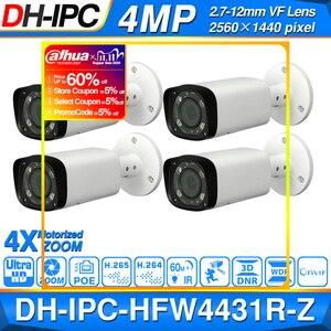Image 1 - Wholesale DH IPC HFW4431R Z 4pcs/lot 4mp Network IP Camera 2.7 12mm VF Lens Auto Focus 60m IR Bullet Security POE For CCTV Kits