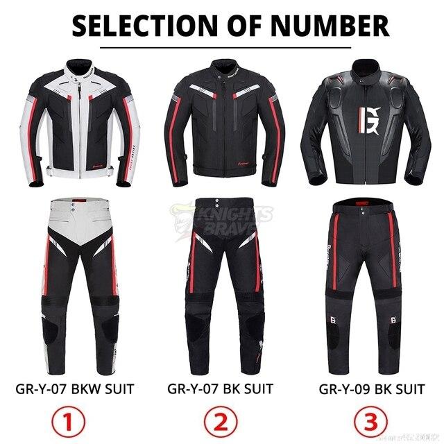 Куртка и штаны 3