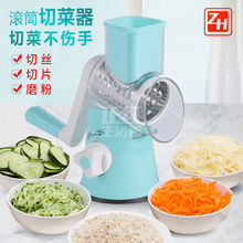 Vegetable Cutter Round Mandoline Slicer Potato Carrot Grater Slicer with Stainless Steel Chopper Blades Kitchen Tool resin handle stainless steel blades kitchen slicer