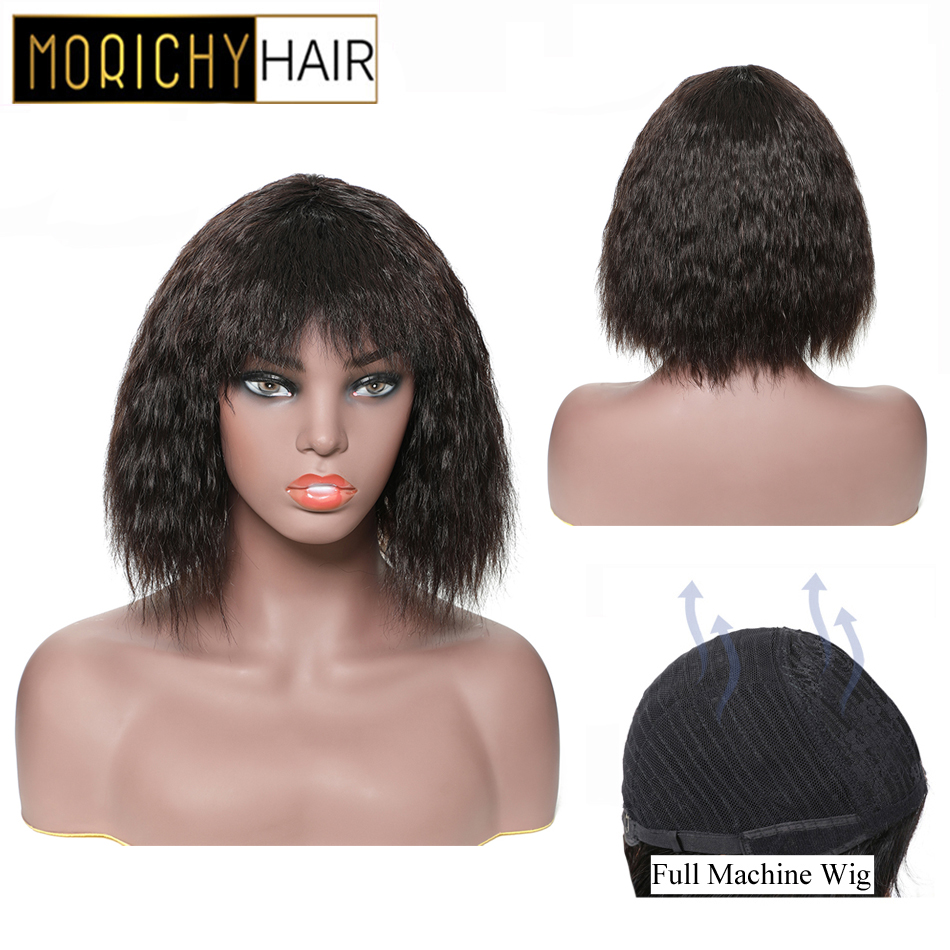 MORICHY Yaki Straight Short Bob Wig Peruvian Non-Remy Real Human Hair Full Wig With Bangs Glueless Hairstyles Black For Women