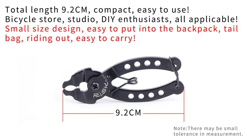 RISK RL213 дорожный горный велосипед мини отсутствует цепь Quick Link плоскогубцы инструмент мастер ссылка для удаления разъем открывалка рычаг