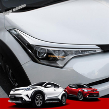 Lapetus Front Head Lights Lamp Eyelid Eyebrow Cover Trim For Toyota C-HR CHR 2016 - 2019 Carbon Fiber ABS Accessories Exterior цена