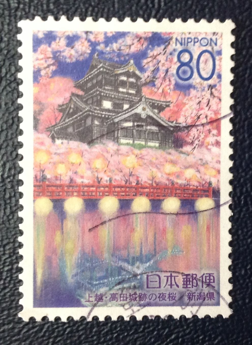 1Pcs/Set 2001 Japan Post Stamps Cherry Blossom In The Night Niigata Used Post Marked Postage Stamps for Collecting R472(China)