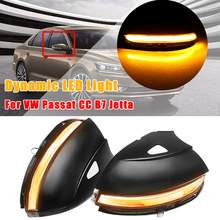 For Volkswagen VW Passat B7 Scirocco MK3 CC EOS Beetle Je-tta MK6 Side Mirror Indicator LED Dynamic Blink Turn Signal Light