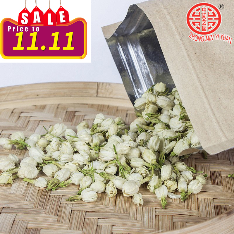 100g Fresh Jasmine Tea Natural Organic Premium Jasmine Green Tea Jasmine Small Dragon Pearl Fragrance Flower Kung Fu Tea Food