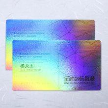 Carte holographique en plastique Pvc argent 0.38mm, carte de visite imprimée Double face polychrome