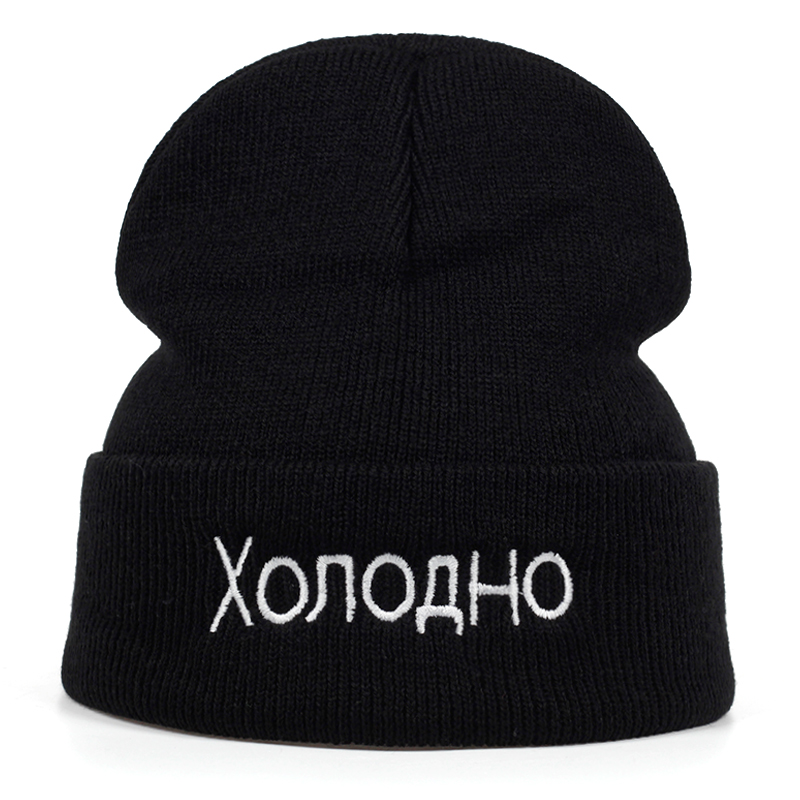Winter Russian Alphabet Cotton Caps Casual Cap Men And Women Fashion Knitted Winter Hat Hip Hop Hats