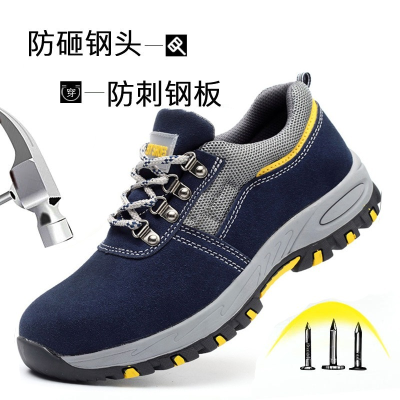 Steel Toe Safety Boots Ankle Wilderness Survival Safty Anti-smashing Steel Mid-plate Safety Shoes SA-8