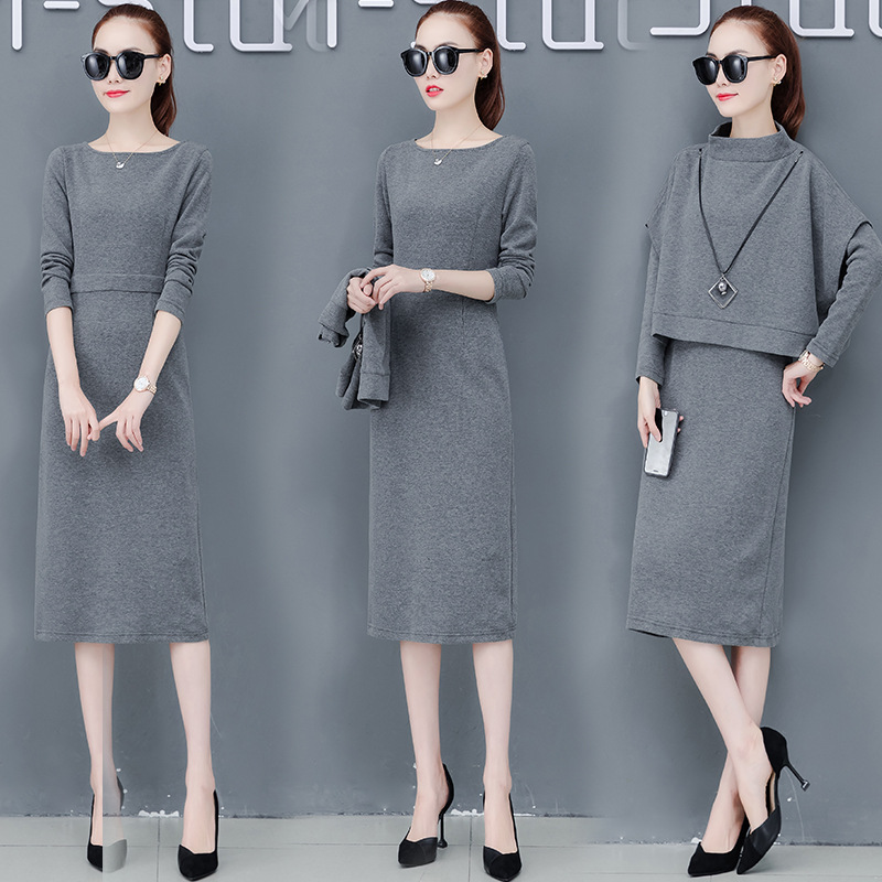 Dress WOMEN'S Suit 2019 New Style Autumn Fashion Western Style Online Celebrity Graceful Elegant Knitted Two-Piece Set