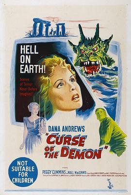 惡魔之夜1957