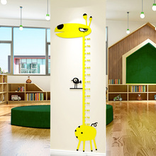 Cartoon giraffe Acrylic 3D height sticker 3d wall childrens room cartoon baby measuring bedroom
