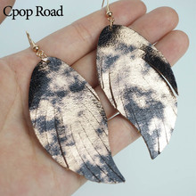 Cpop Fashion Glitter Genuine Leather Earrings Women Nature Shiny Tassel  Feather Dangle Jewelry Accessories Wholesale