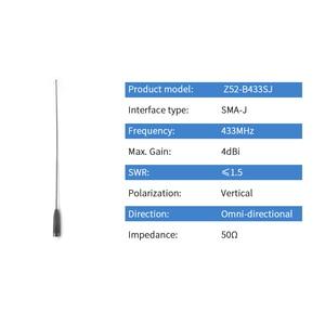 Image 2 - 433MHz UHF Band Walkie Talkie Antenne High Gain Omni SMA Mannelijke Datatransmissie Draadloze Module DTU Afstandsbediening Z52 B433SJ
