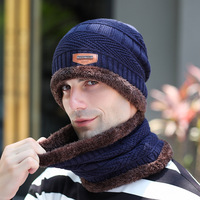 Hat Autumn & Winter Wool Hat Men and Women Solid Color Warm Outdoor Cold Cap Scarf Two Piece Set