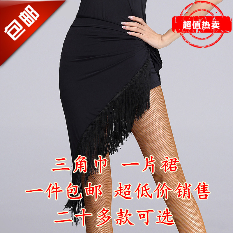 Promotional New Tassel Triangle Towel One Skirt Adult Skirt Latin Dance Costume Women's Hip Towel Practice Skirt