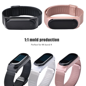 Image 4 - Mi Band 4 Wrist Strap Stainless Steel Metal Straps For Xiaomi Mi Band 4 Bracelet Strap Mi Band 4 Leather/Metal Protector Straps