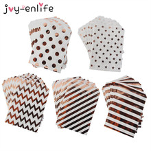 20pcs Rose Gold Dot Striped Star Chevron Gift Bag Paper Bags for Kids Birthday Party Decoration Dessert Candy Bar Snack