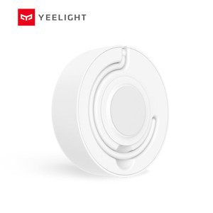 Image 2 - (USB ReCharge ) Yeelight LED Night Light Infrared Magnetic with hooks remote Body Motion Sensor For Smart Home