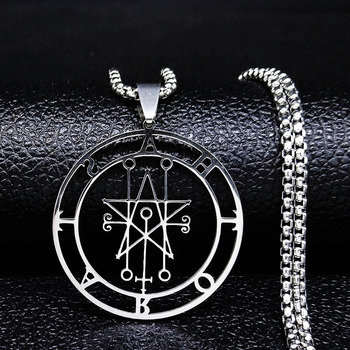 Astaroth Sigil Goetia Stainless Steel Necklace Solomon Demon Seal Satan Sigil satanique patch PIN Jewelry collier femme N3034S03 image