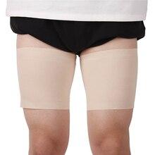 Уютная летняя грелка для ног, женские эластичные грелки с ремешком из силикагеля и защитой от трения, соблазнительные обтягивающие повязки ...
