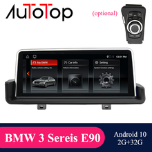 AUTOTOP 1din IPS Screen Android 10.0 Car Radio Multimedia Player For 3 Series E90 E91 E92 (2005 2012) with GPS Navi Carplay