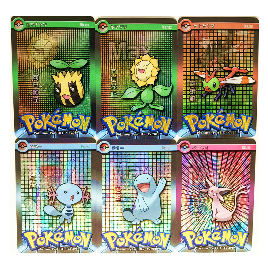 55pcs/set No.6 Pokemon Homemade DIY Toys Hobbies Hobby Collectibles Game Collection Anime Cards For Children Gift