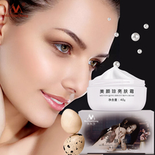 MeiYanQiong Collagen Freckle Cream…