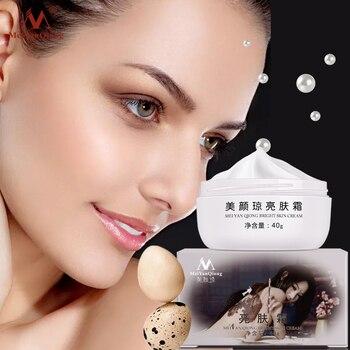MeiYanQiong Collagen Freckle Cream Hyaluronic acid Aloe Deep Whitening Moisturizing Skin lightening Face Cream Firming Brighten steblanc collagen firming rich cream купить