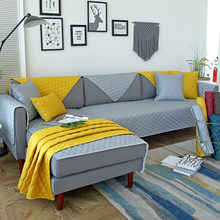 New Summer Waterproof Sofa Cover Four Seasons Universal Non-slip Wear-resistant Pet Bite-proof Sofa Towel 1/2/3/4 Seat