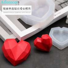 3D Diamond Soap Moulds Love Heart design Silicone Mold DIY car Pendant gypsum plaster heart mold diamond candle molds(China)