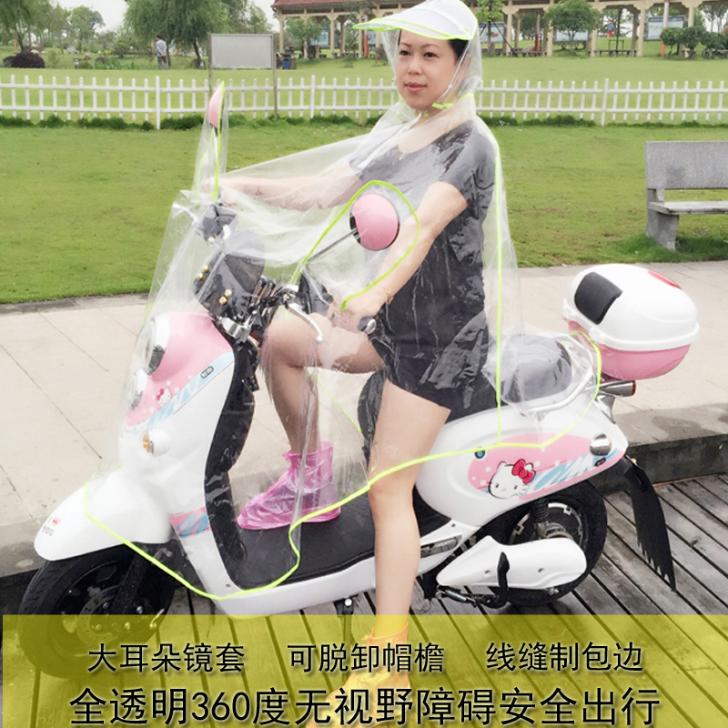 Waterproof Scooter Jacket Raincoat Women Transparent Overall Raincoat Lightweight Survival Impermeable Rain Coat Women JJ60YY