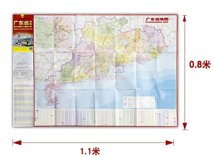 Map Of Guangdong Province Chinese And English Administrative Division Transportation Tourist Map High-definition Printing