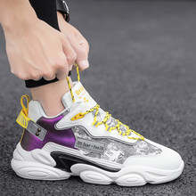 Men Air Cushion Sports Damping shoes male sneakers Man causal mesh shoes lightweight and breathable Comfortable Running shoes