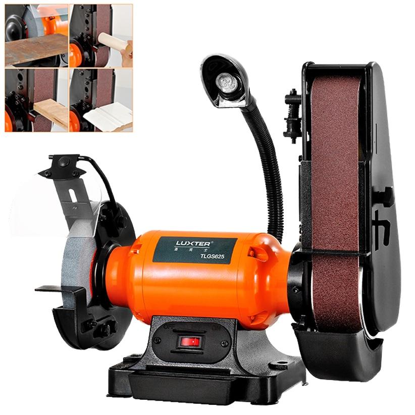 Prime Hot Deal Sanding Machine 250W Bench Grinder Belt Sander Andrewgaddart Wooden Chair Designs For Living Room Andrewgaddartcom