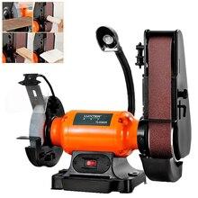Multifunctional Grinder Belt Sander Metal Wood Polishing Belt Grinder Woodworking Polishing Tool Electric Grinding Machine