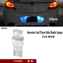 10pcs 2020 New Car Interior T10 LED Light For Volvo S60 XC90 V40 V70 V50 V60 S40 S80 XC60 XC70 Nissan Qashqai X-TRAIL Juke TIIDA car styling wheel center cover stickers hub caps for nismo logo for nissan qashqai j11 j10 juke tiida almera x trail note sentra
