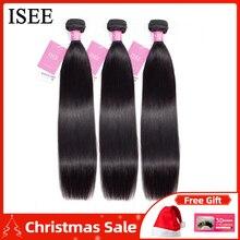 Самых светлых тонов, прямые и вьющиеся волосы, натуральные человеческие волосы для наращивания, волосы пряди не путать природу Цвет можно купить 1/3/4 пряди Remy ISEE человеческие волосы пряди